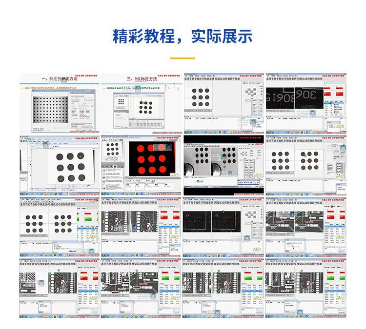 龍哥labview眾籌課程詳情_14.jpg