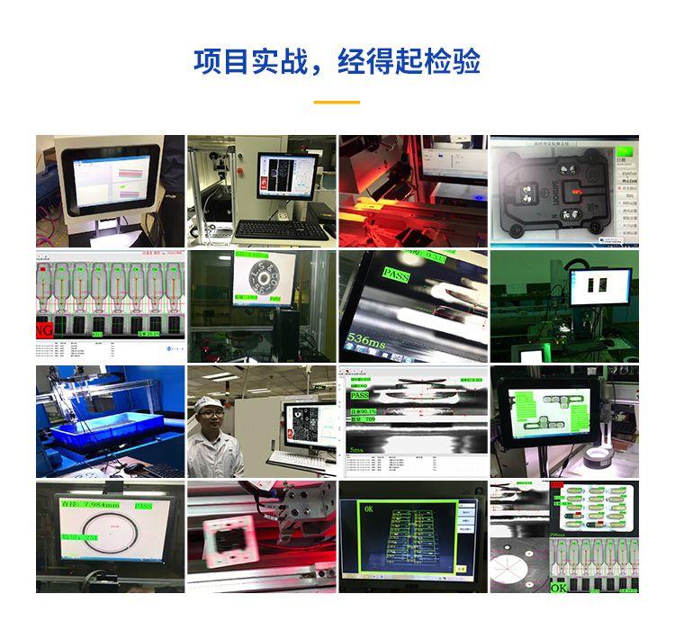 龍哥labview眾籌課程詳情_16.jpg