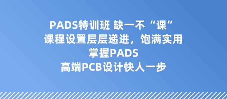 PADS詳情頁_17.png