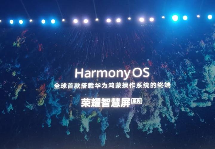 华为鸿蒙OS又有吓人的设计 苹果的Carplay在鸿蒙OS面前真的自叹不如