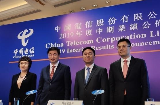 中国电信王国权表示5G计划定价方面三家营运商均未...