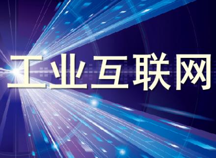 中国联通已在国内17个城市开展了5G试点覆盖11行业100多场景