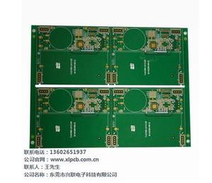 PCB芯片封装怎样来焊接