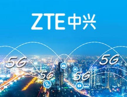 中兴通讯与海信集团双方将共同探索5G在整体的解决...