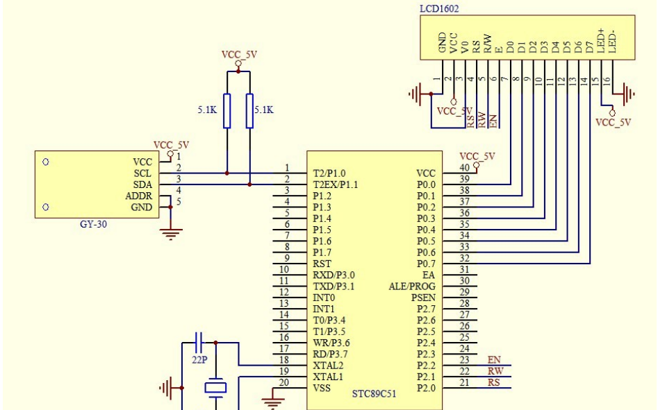STC89C51单片机应用BH1750光照度传感器的电路图免费下载