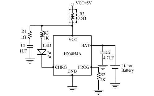HX4054A锂离子电池充电芯片的数据手册免费下载