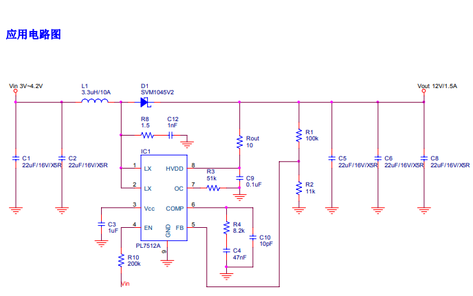 PL7512A锂电池升压芯片的数据手册免费下载