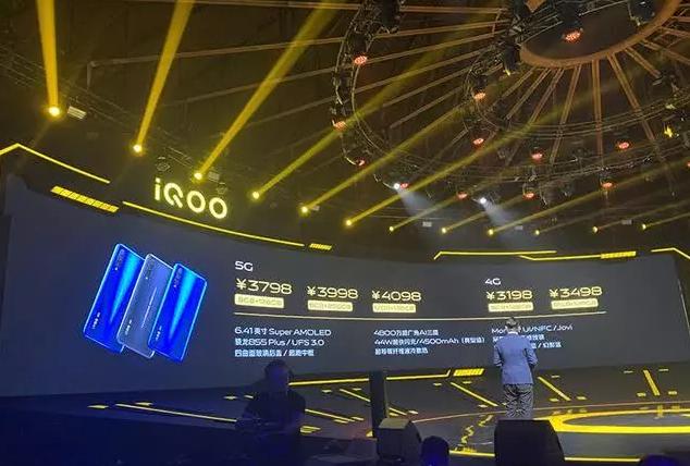 iQOO正式发布首款5G手机——iQOO Pro,3798元起