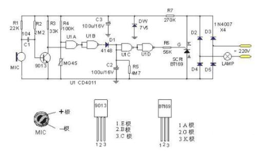 聲控燈的電路構成及工作原理分析