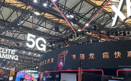 高通5G基帶不斷驅動行業應用 5G精彩體驗剛剛開始