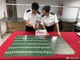深圳罗湖海关查获一起价值约人民币20万元的CPU与内存条走私案