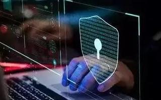 5G时代的网络安全问题该怎么解决