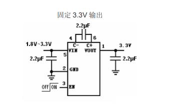 HX4002B低噪声稳压电荷泵DCDC转换器的数据手册免费下载