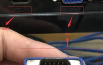 电脑显示器的接口有哪些类型和区别