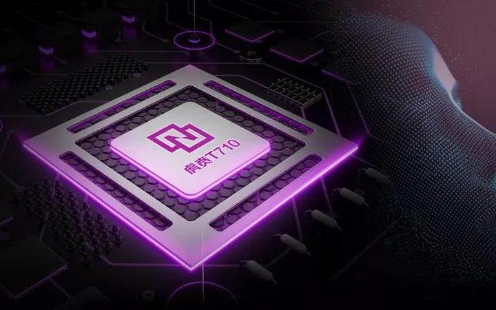 紫光展銳發布高性能AI邊緣計算平臺虎賁T710