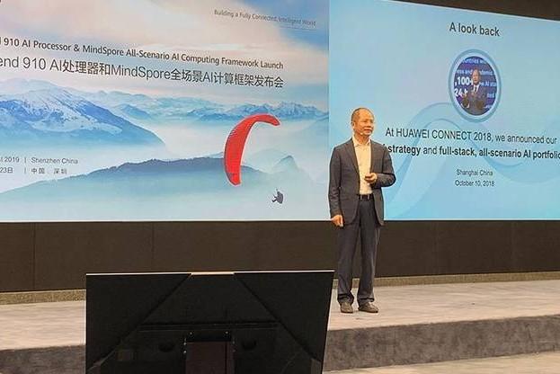 """华为发布最强的AI处理器""""昇腾910""""与打造全栈全场景AI解决方案"""