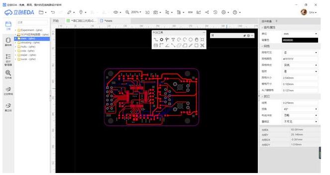 PCB电路板设计完成后需要检查什么