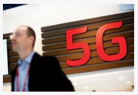 工信部截至7月底已核发5G设备进网批文7张进网标...