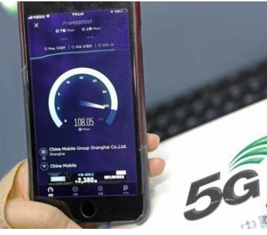 運營商對未來5G套餐的定價將可能會采取差異化定價