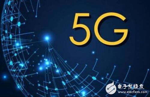 5g推动万物互联 安防行业迎来大规模应用