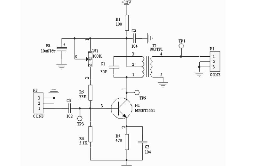 实现高频小信号调谐放大器实验的详细资料说明