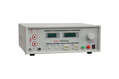 耐压测试仪使用指南