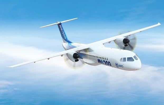中國航空工業推出了最新的成果新舟700客機