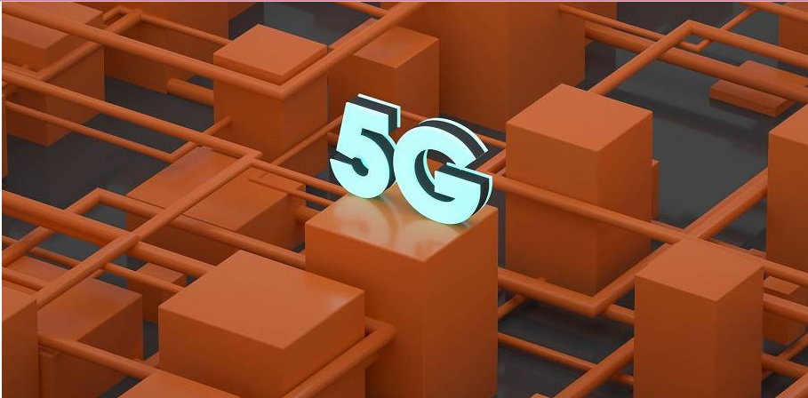 从不同的角度怎样来认识5G