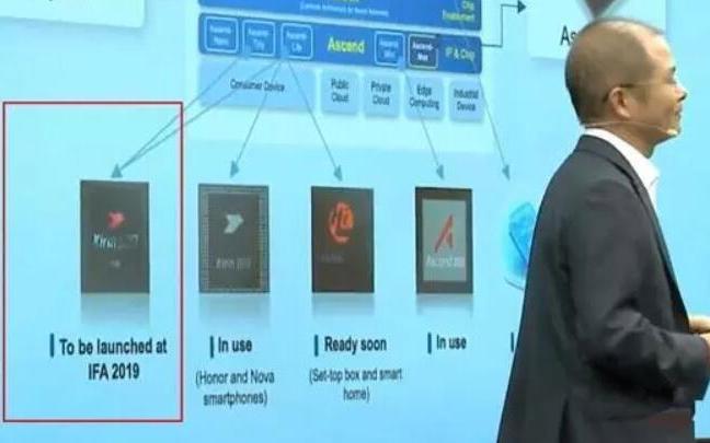 外媒:華為麒麟新芯片將領先高通 發布全球首款集成5G基帶芯片