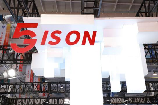 华为助力运营商首次为东北亚博览会实现了5G网络全面覆盖