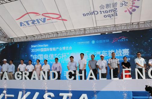 中国电信5G网络实现了智博会赛事现场直播