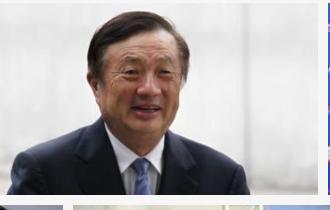 华为任正非表示华为的5G技术不需要美国的帮助