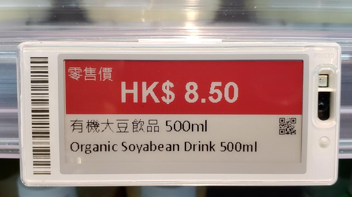 晶门科技电子纸显示技术在香港科学园无人店的电子货架卷标上正式应用