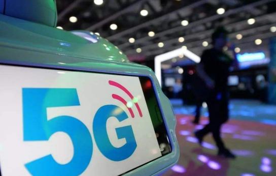 三大运营商集采5G手机曝光,价格大降