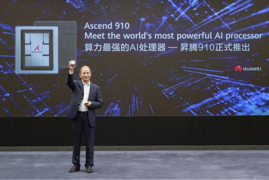 """华为推""""算力最强""""AI芯片,能否摆脱对美供应商的..."""