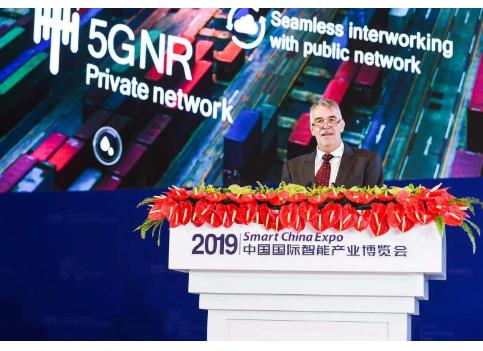 5G在工業互聯網行業合作上的最新進展及未來發展方向探討
