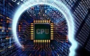 基于內存計算技術的FPGA芯片問世