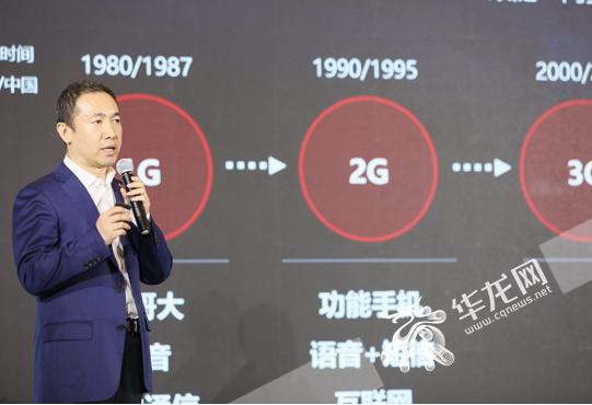 中国联通陈丰伟表示5G时代手机将会出现无形化的趋...