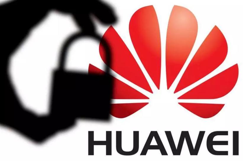 美国商务部收到超130份,向中国华为公司销售其公...