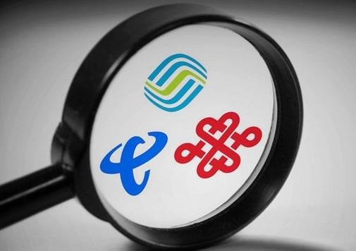三大运营商5G商用放号时间推迟,主要原因是什么?