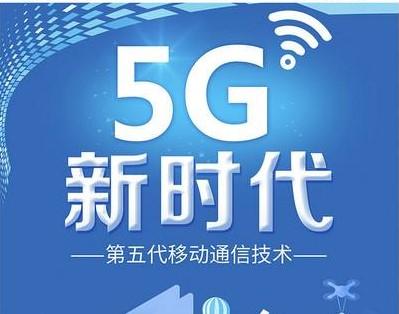 韩国移动运营商SKT宣布5G用户达到了100万