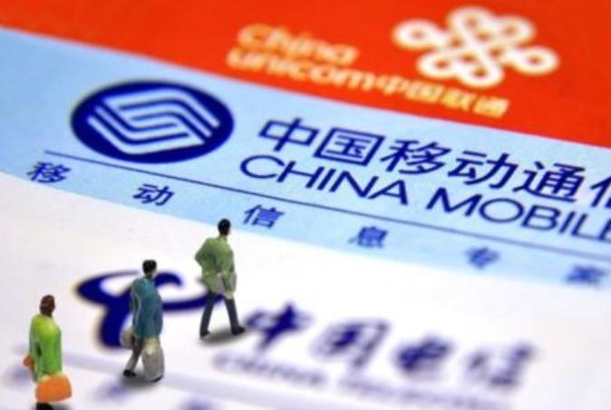 中国电信和中国联通5G网络共建共享来减少?#26102;究?#25903;