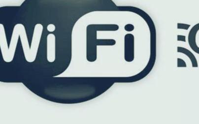 雙WiFi和5GWiFi以及WiFi 6的區別