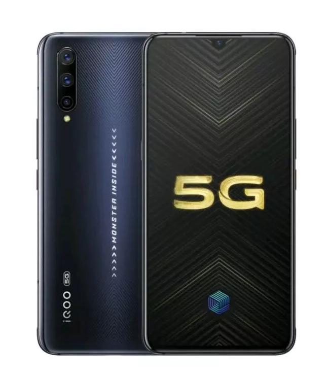 5G时代即将到来,vivo连出大招,iQOO5G...