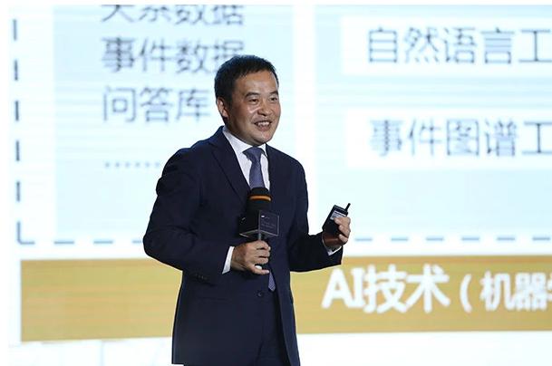 恒生电子总裁刘曙峰:一个特别重要的挑战就是能不能跟得上这个变化