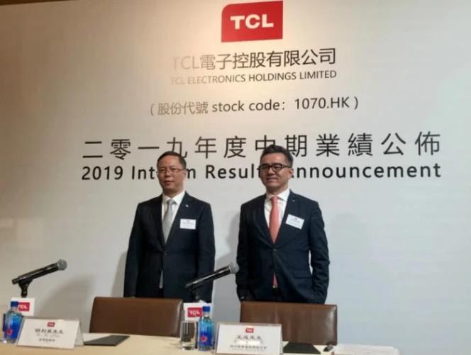 2019年上半年TCL全球電視機整體銷量創下新高,達1553萬臺