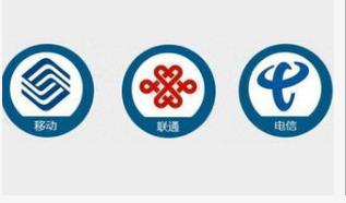 三大运营商2019上半年业绩财报分析