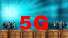 中兴通讯已经在全球获得25个5G商用合同 未来将加大5G投入