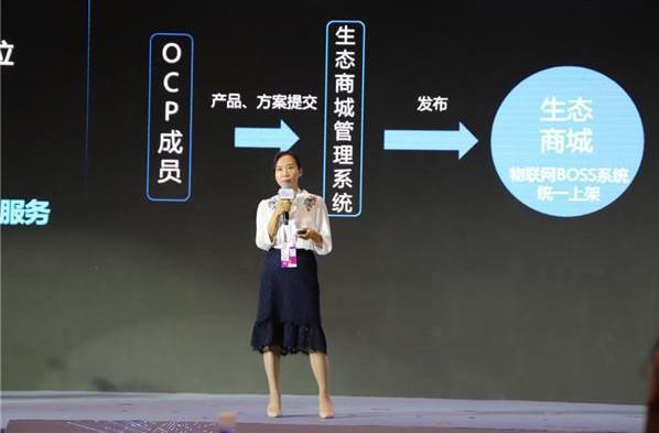 中移物联网愿携手华为及众多合作伙伴,做厚5G智慧应用