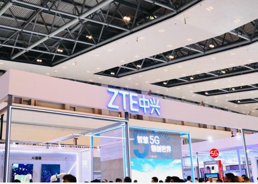 中兴通讯在重庆国际博览会充分展示了5G领域的最新创新成果